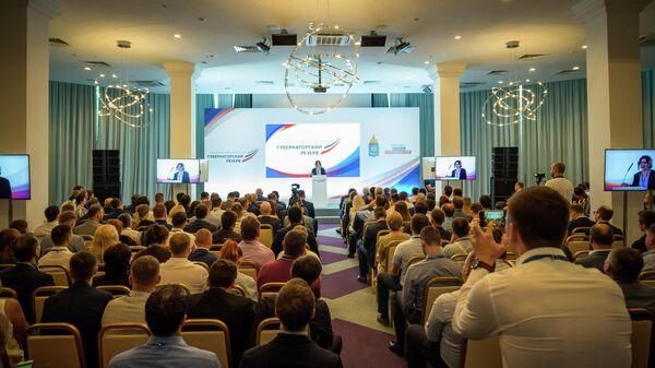 В Астрахани стартовал финал кадрового конкурса Губернаторский резерв