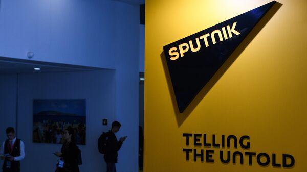 Логотип международного информационного агентства и радио Sputnik на V Восточном экономическом форуме во Владивостоке