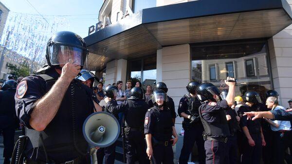 Несанкционированная акция в поддержку кандидатов в депутаты Мосгордумы