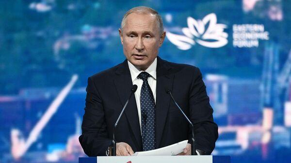 Президент России Владимир Путин выступает на пленарном заседании V Восточного экономического форума