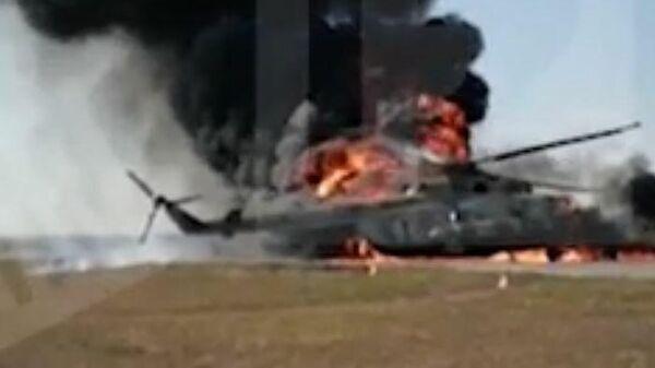 Первые мгновения после жесткой посадки Ми-8 под Саратовом