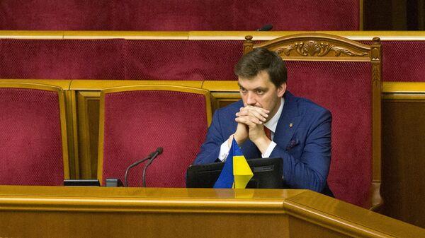 Новоизбранный премьер-министр Украины Алексей Гончарук
