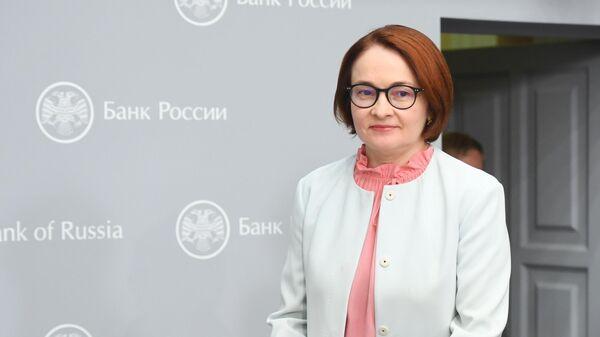 Набиуллина: долговая нагрузка россиян растет из-за стагнации доходов