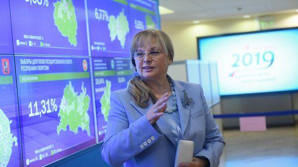 Председатель ЦИК РФ Элла Памфилова в информационном центре ЦИК России в единый день голосования 8 сентября 2019 года