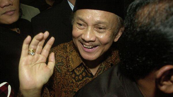 Бывший президент Индонезии Бухаруддин Юсуф Хабиби