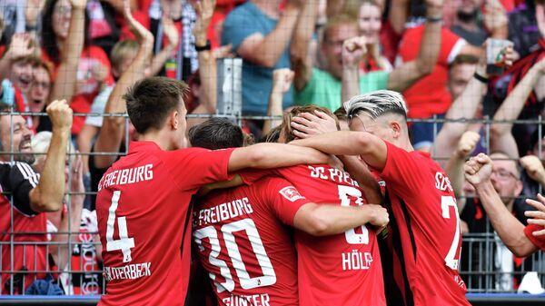 Игроки ФК Фрайбург