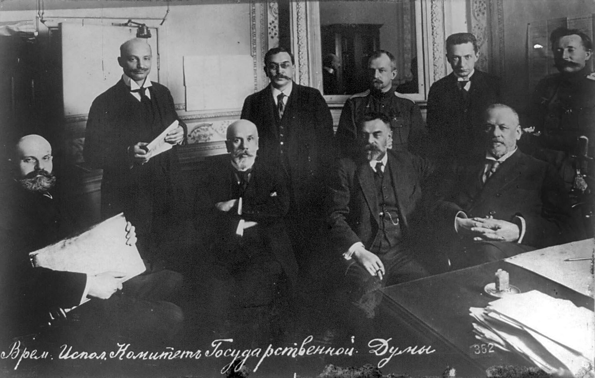 Члены Временного комитета Государственной думы - РИА Новости, 1920, 08.06.2021