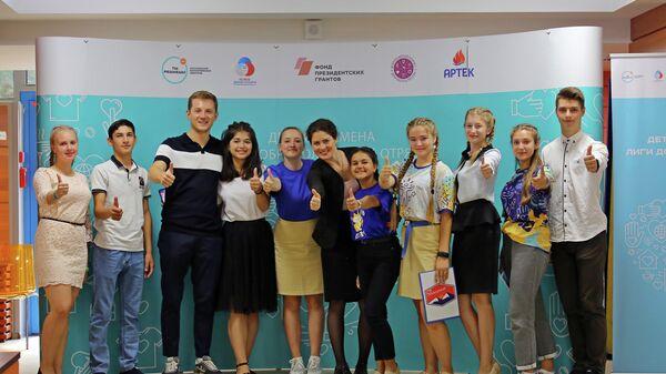В Артеке прошел детский полуфинал конкурса Доброволец России – 2019