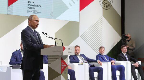 Президент РФ Владимир Путин выступает на пленарном заседании II Всероссийского форума оружейников в Ижевске. 19 сентября 2019