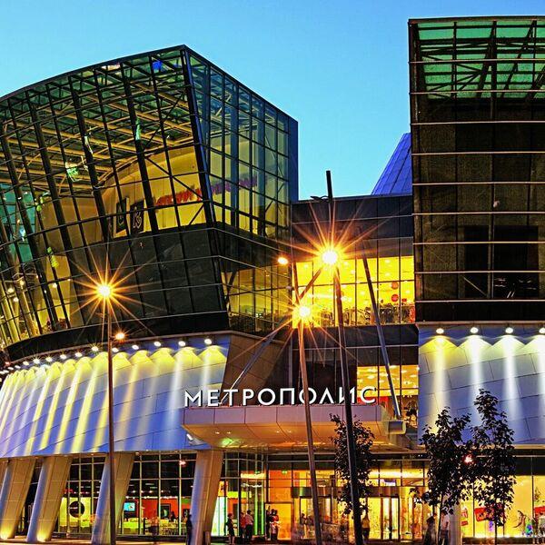 Торговый центр Метрополис на Ленинградском шоссе в Москве