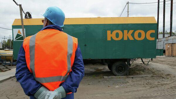 Строительная площадка компании ЮКОС на нефтяном месторождении