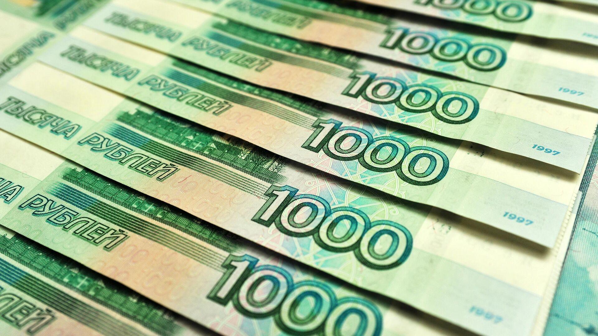Банкноты номиналом 1000 рублей - РИА Новости, 1920, 10.12.2019