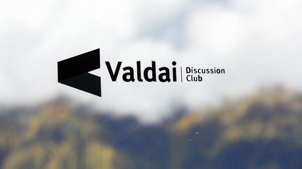 Эмблема Международного дискуссионного клуба Валдай