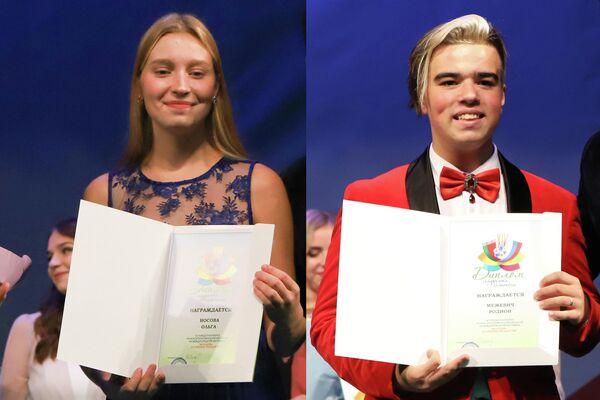 Лауреатами  второй степени признаны Родион Межевич из Москвы и Ольга Носова из Калининграда