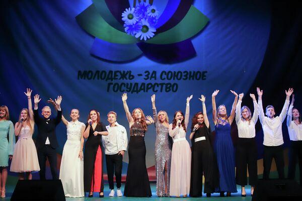 XIV Фестиваль Молодежь – за Союзное государство