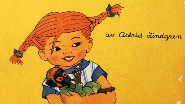 Обложка книги Пеппи Длинныйчулок, опубликованной в 1946 году шведской писательницей Астрид Линдгрен