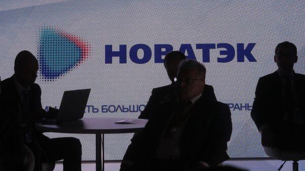 Логотип компании Новатэк