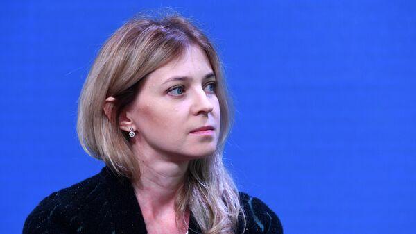 Наталья Поклонская во время сессии Точка кипения: СМИ и конфликты в обществе в рамках медиаконференции RT MEDIA TALK