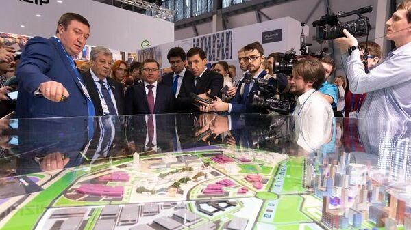 100+ Forum Russia в Екатеринбурге