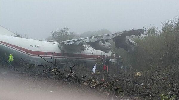 Аварийная  самолета Ан-12 на Украине подо Львовом. 4 октября 2019