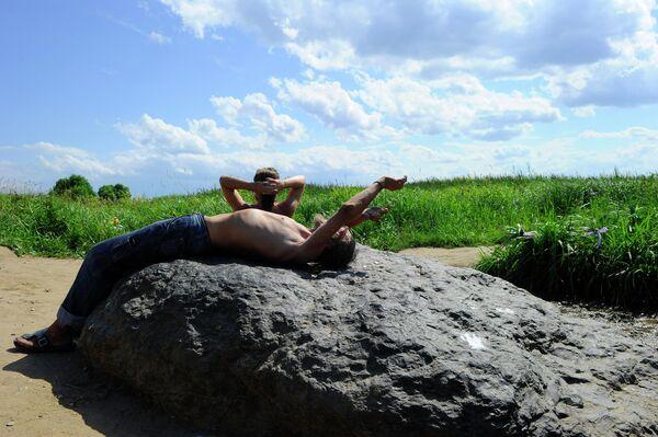 Синий камень - древнее святилище мерян и славян. Часть языческого святилища близ Плещеева озера