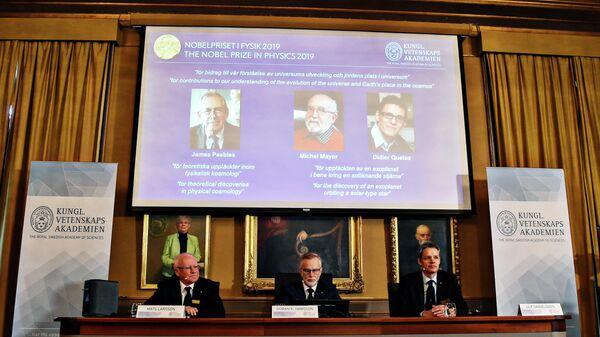 Объявление лауреатов Нобелевской премии по физике 2019 в Стокгольме