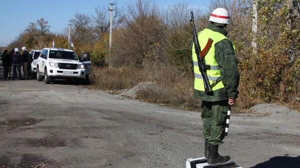Ситуация в районе населенного пункта Золотое в Донбассе