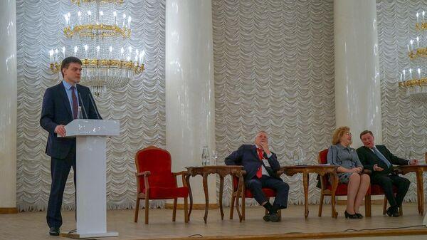 Первый молодежный общероссийский форум Будущее