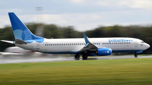 Cамолет Boeing 737-800 авиакомпании Pobeda