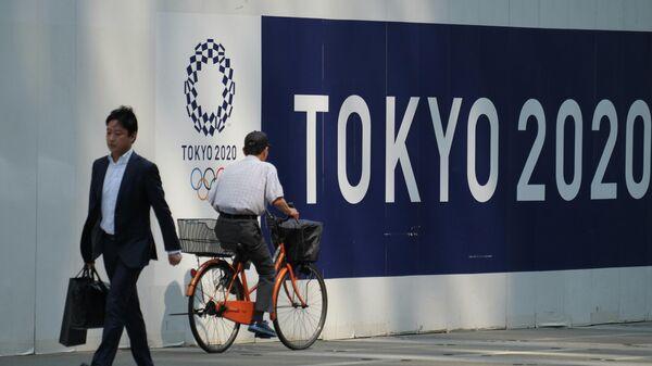 Логотип Олимпийских игр-2020 в Токио