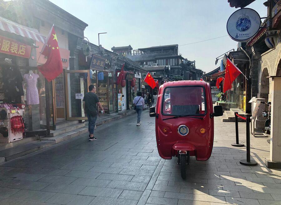 Одна из улиц, Пекин, Китай