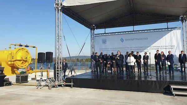 Церемония открытия станции Странджа и газопровода от болгарско-турецкой границы