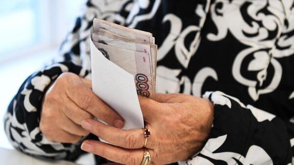 Выдача пенсий