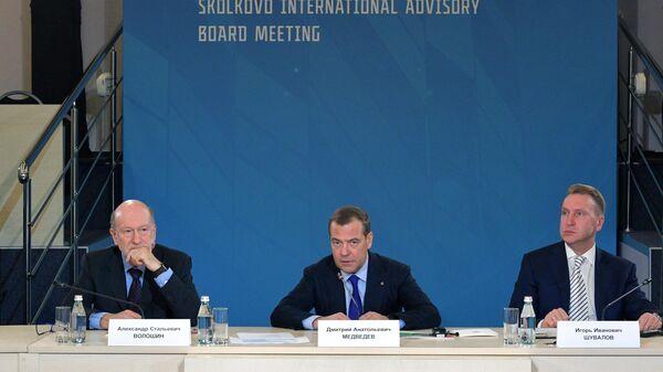 Дмитрий Медведев на заседании Международного попечительского совета Московской школы управления Сколково