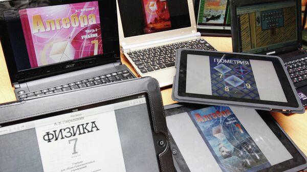 Ноутбуки и планшеты с разными электронными учебниками