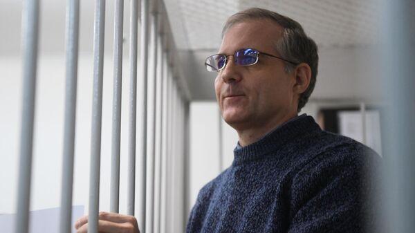 Гражданин США Пол Уилан в Лефортовском суде Москвы