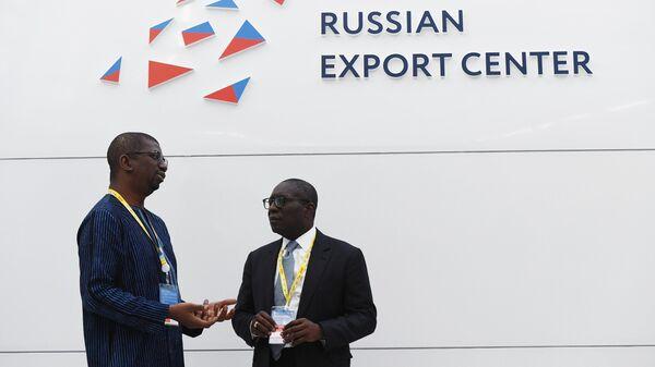 Экономический форум Россия – Африка