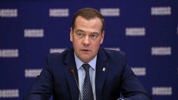Дмитрий Медведев на встрече с кандидатами в секретари региональных отделений политической партии Единая Россия. 24 октября 2019