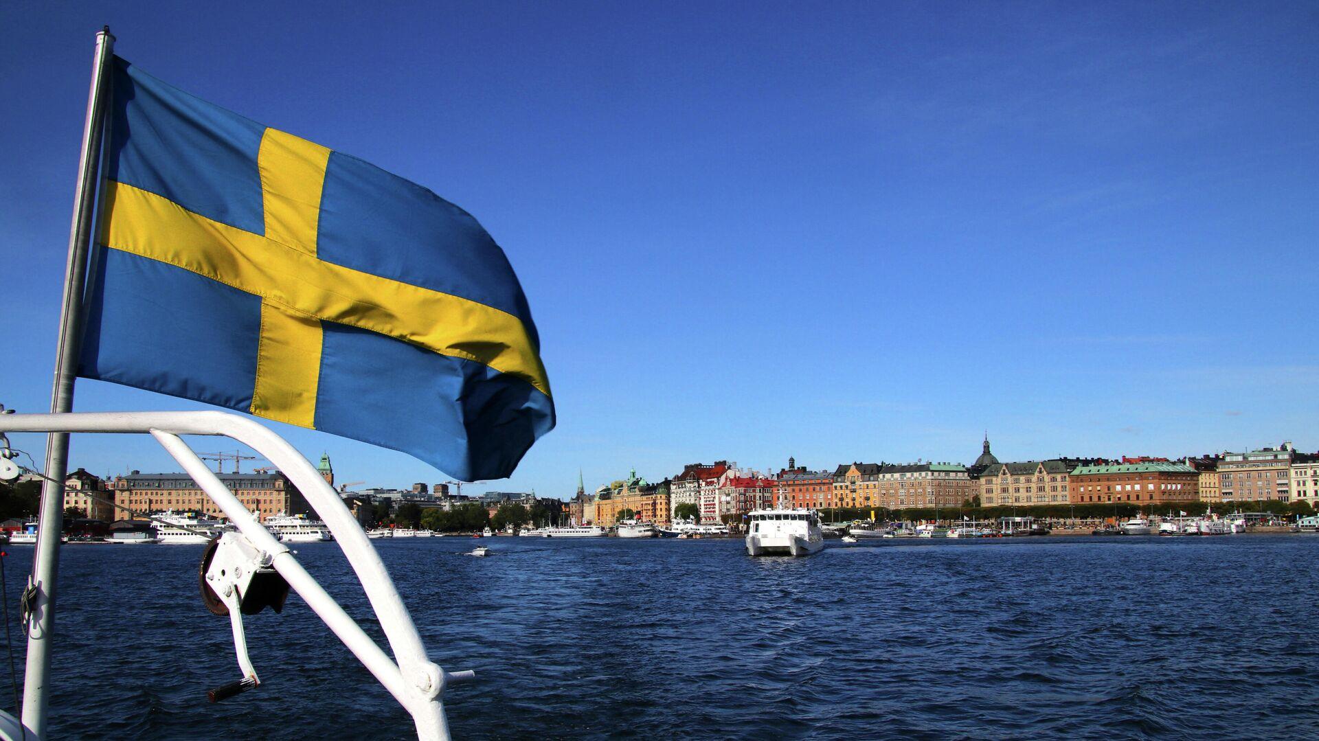 Флаг Швеции в Стокгольме - РИА Новости, 1920, 30.10.2020