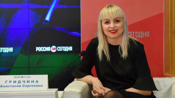 Председатель Украинской общины Крыма Анастасия Гридчина