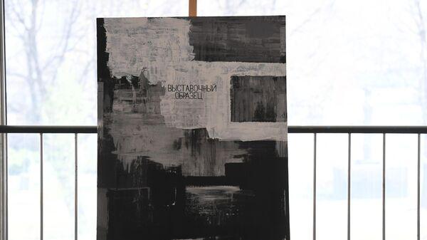 Передача в дар Третьяковской галерее работ современных художников