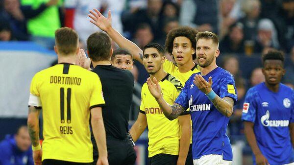 Игровой момент матча Шальке 04 - Боруссия (Дортмунд)