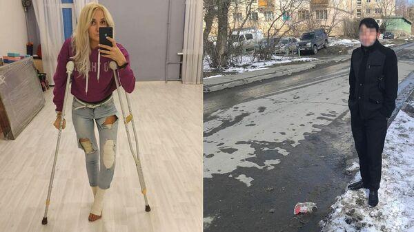 Ирина Сайко и Игорь М. Жертва и виновник ДТП в Екатеринбурге