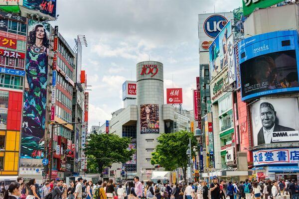Район Сибуя в Токио, Япония