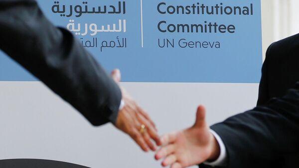 Заседание конституционного комитета Сирии под эгидой ООН в Женеве