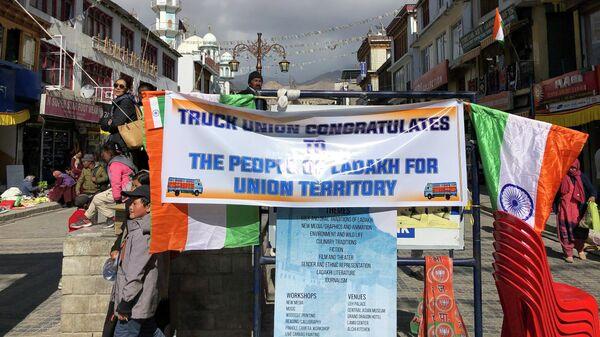 Баннер с поздравлением с изменением статуса региона Ладакх в городе Лех, Индия. 31 октября 2019