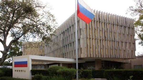 Посольство России в Замбии