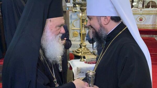 Архиепископ Афинский и всея Эллады Иероним и предстоятель раскольнической Православной церкви Украины Епифаний