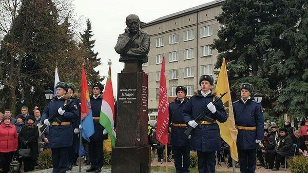 Открытие Памятника Владимиру Зельдину в Мичуринске