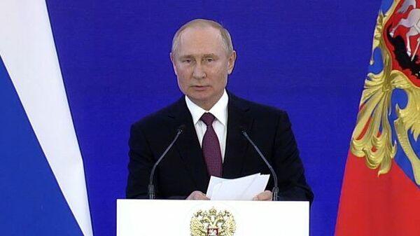Путин: Только вместе мы достигнем самых высоких целей